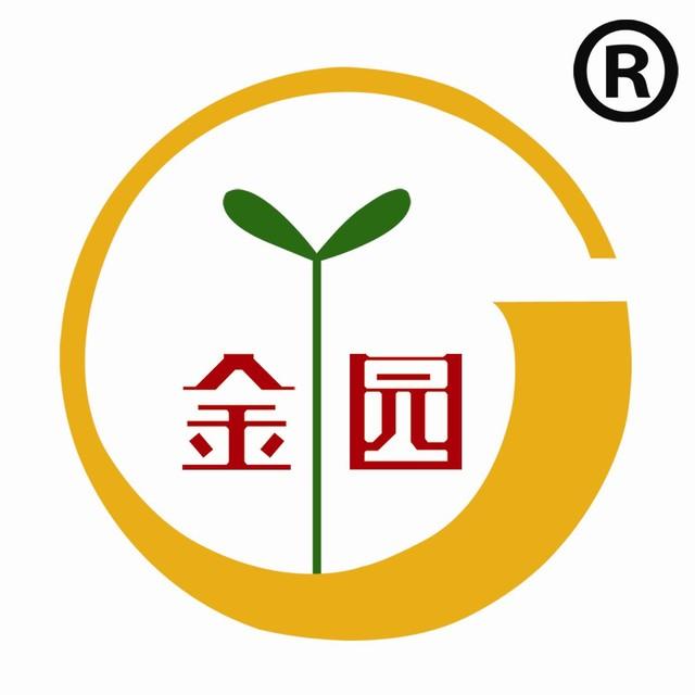 吉林省金园种苗有限公司