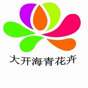 大开海青花卉dakaihaiqinghuahui微信公众号头像