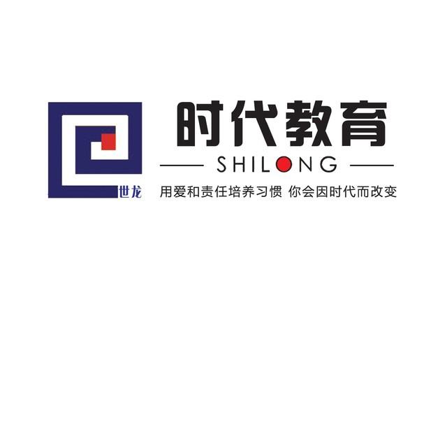 时代教育shidaijiaoyuffh微信公众号头像