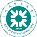 西安城市交通技师学院