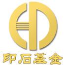 印石投资基金