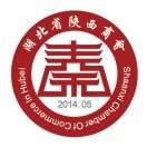 湖北省陕西商会