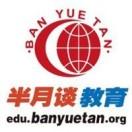半月谈教育天津分校