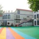 石家庄市第二幼儿园