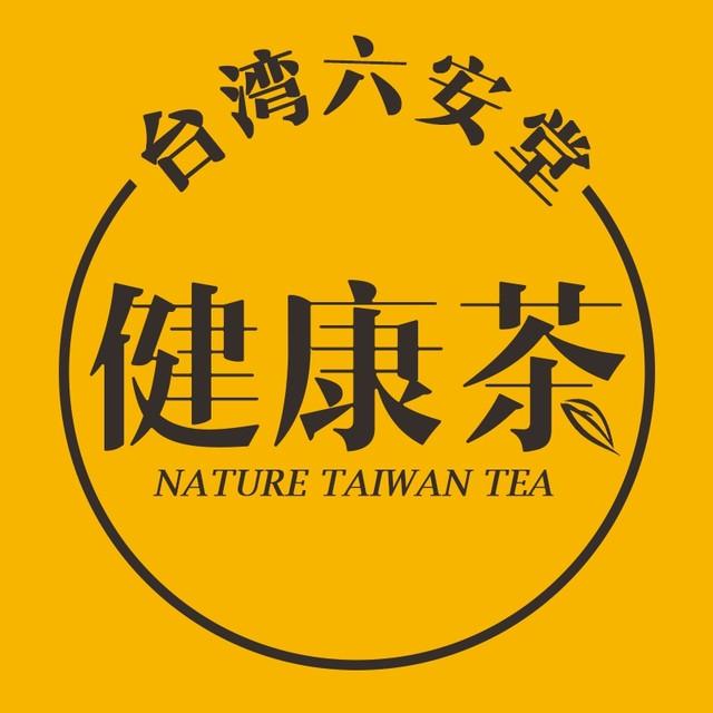 台湾六安堂健康茶