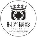 时光摄影分享平台