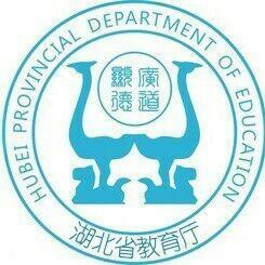 湖北省大学生创新创业大赛