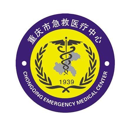 重庆市急救医疗中心耳鼻咽喉科