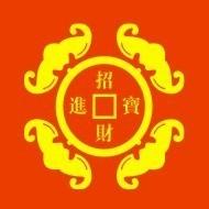 泊亨香港阿杜火锅