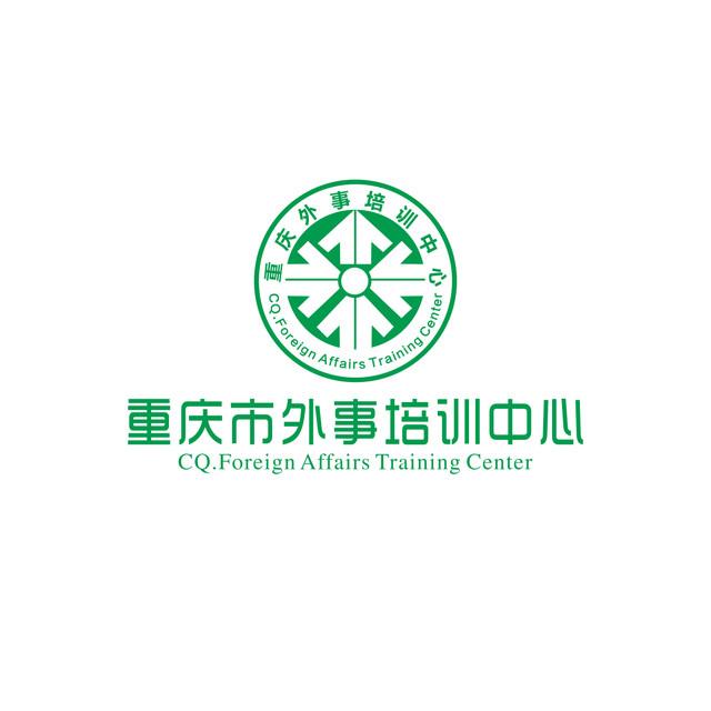 重庆市外事培训中心