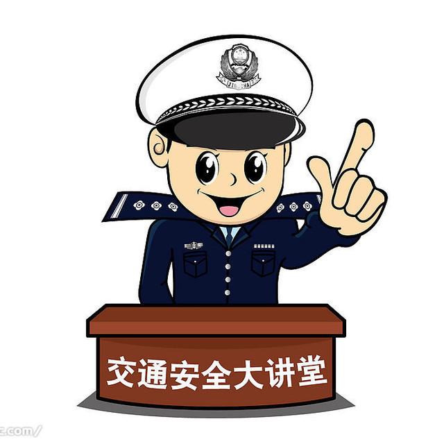 河南省道路交通事故咨询平台