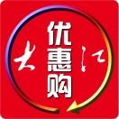 大江晚报-大江优惠购