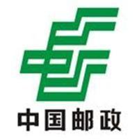 山东省邮政报刊零售公司