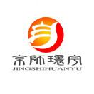 京师国际汉语教师