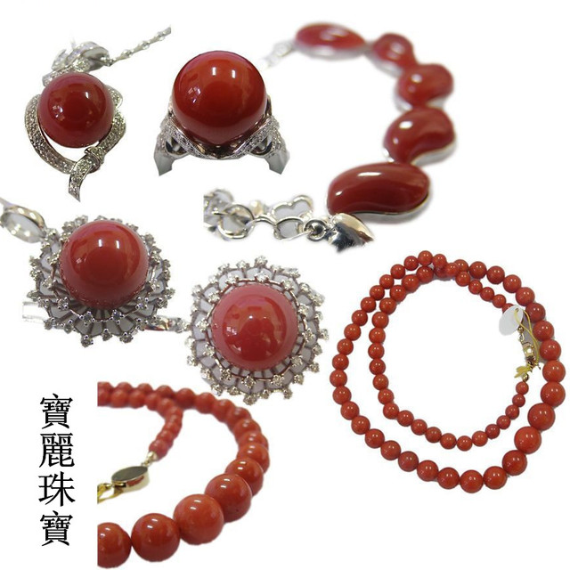 台湾红珊瑚
