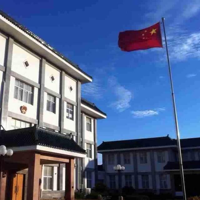 中国驻莫桑比克大使馆头像图片