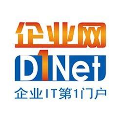 CIO信息主管D1net