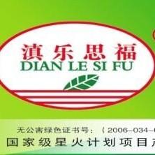 云南省通海玉源有机肥厂