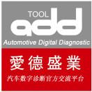 ADD汽车数字诊断