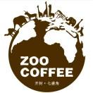 动物园咖啡开封七盛角店