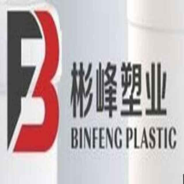河北省沧州彬峰塑料包装制品厂