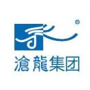 沧龙企业集团