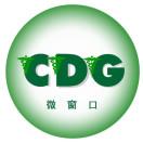 CDG微窗口