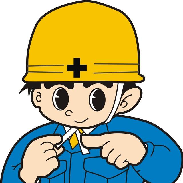 建设施工安全