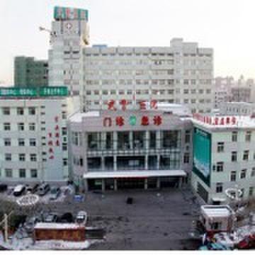 辽宁省总队医院胃肠中心