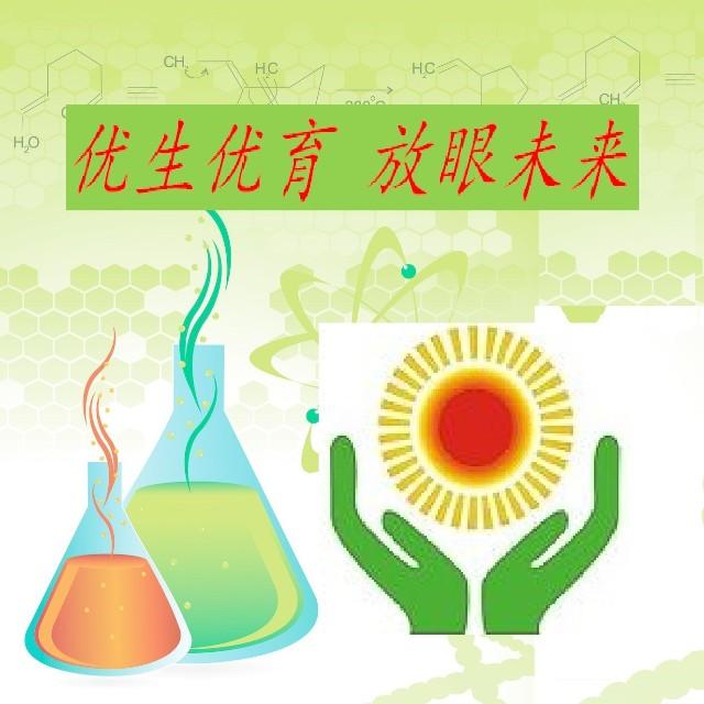 人口健康与优生安徽省重点实验室
