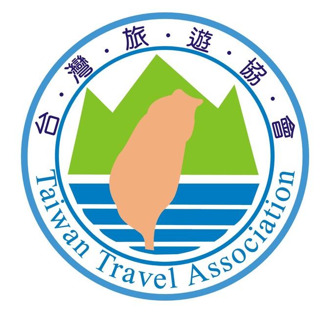 台湾旅游两岸交流自由行