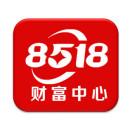 8518财富中心