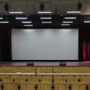 广东工贸影院