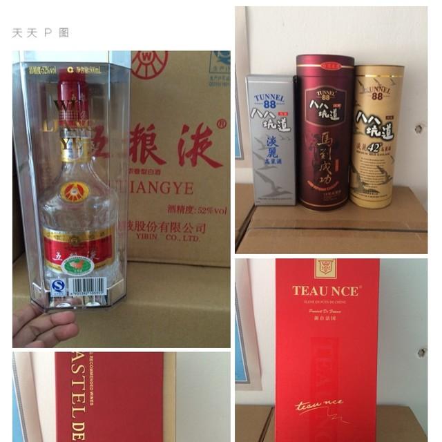八八坑道台湾高粱酒