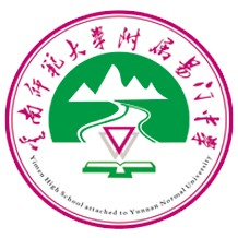 云南省易门县第一中学