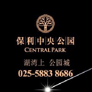 南京保利中央公园头像图片