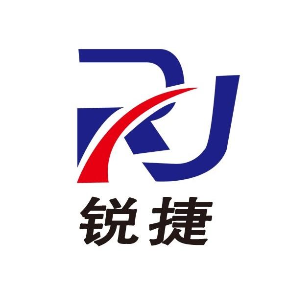 山西省晋城锐捷通信经销部