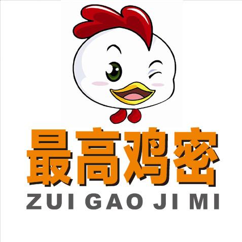 梅陇最高鸡密台湾小吃店