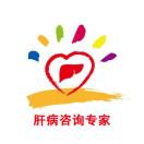 上海肝病微信头像