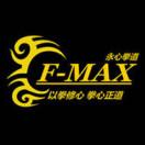 永心Fmax战队