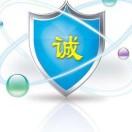 互联网防骗安全卫士