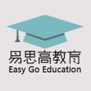 易思高教育