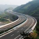龙庆高速公路