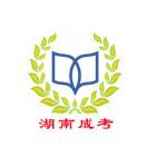 湖南成考网