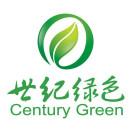 centurygreen