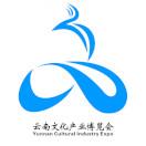 云南网上文博会
