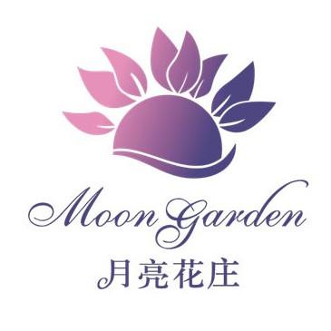 月亮花庄MoonGarden头像图片
