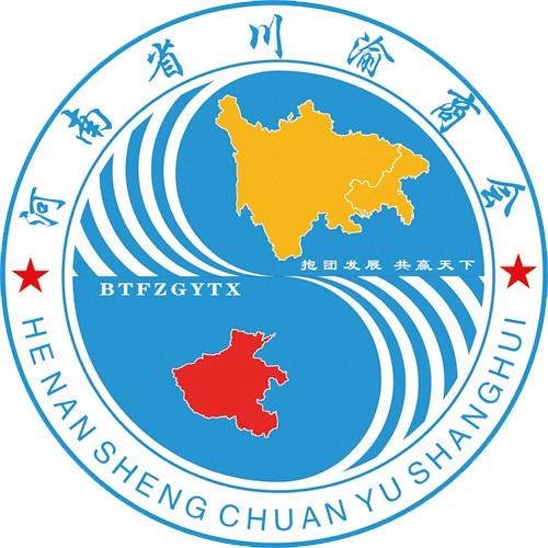 河南省川渝商会