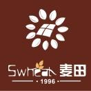 Swheat麦田