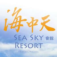 台湾花莲海中天民宿